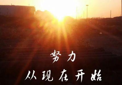 周末阳光正能量早安说说,让人心情开朗