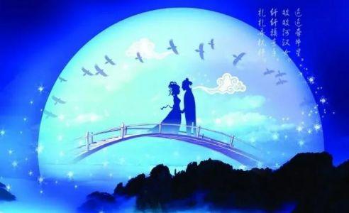 七夕早安语录和七夕情人节唯美图片